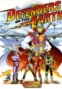 Defenders of the Earth – фото обложки игры