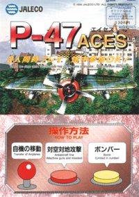 P-47 Aces – фото обложки игры