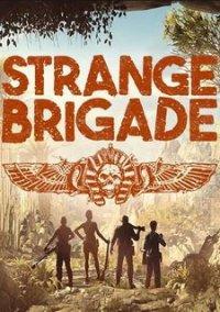 Strange Brigade – фото обложки игры