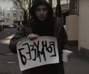 Безумие и Оксимирон в новом клипе группы «Пионерлагерь Пыльная Радуга» на «БЗВ»