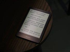 Xiaomi выпустила электронную книгу iReader T6