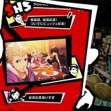 Скриншот Persona 5 – Изображение 6