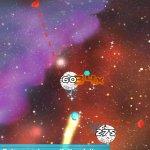 Скриншот Save the Comet – Изображение 1