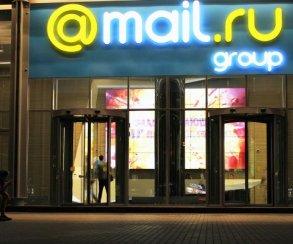 Роскомсвобода призывает компанию Mail.Ru принять меры в отношении к осужденным за лайки и репосты