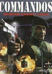 Commandos: Behind Enemy Lines – фото обложки игры