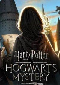 Harry Potter: Hogwarts Mystery – фото обложки игры