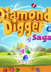 Diamond Digger Saga – фото обложки игры