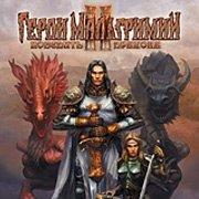 Герои Мальгримии II: Победить дракона – фото обложки игры