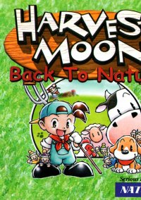 Harvest Moon: Back to Nature – фото обложки игры