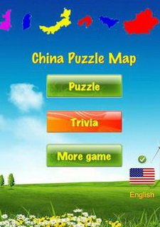 China PuzzleMap