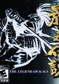 The Legend of Kage 2 – фото обложки игры