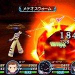 Скриншот Tales of the World: Radiant Mythology 3 – Изображение 8