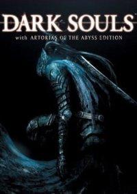 Dark Souls: Artorias of the Abyss – фото обложки игры