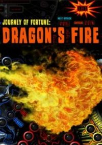 Journey of Fortune: Dragon's Fire – фото обложки игры