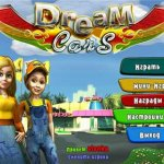 Скриншот Dream Cars – Изображение 2