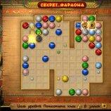 Скриншот Секрет фараона – Изображение 5