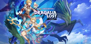 Dragalia Lost. Анонсирующий трейлер