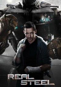 Real Steel HD – фото обложки игры