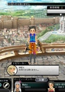 Square Enix: Legend World