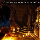Скриншот Slender Man Origins 2 Saga – Изображение 5