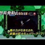 Скриншот Diario: Rebirth Moon Legend – Изображение 2