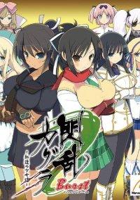 Senran Kagura Burst – фото обложки игры