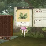 Скриншот Atelier Meruru Plus: The Apprentice of Arland – Изображение 94