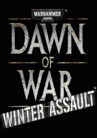 Warhammer 40,000: Dawn of War - Winter Assault Expansion Pack – фото обложки игры