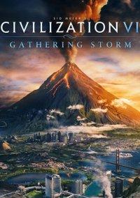 Sid Meier's Civilization VI: Gathering Storm – фото обложки игры