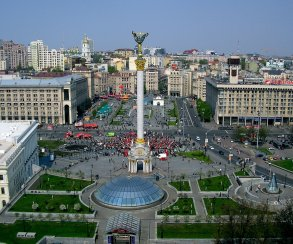 Участников Crypto Games Conference непустили натерриторию Украины