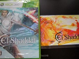 El Shaddai: Ascension of the Metatron GET!