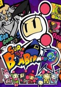 Super Bomberman R – фото обложки игры