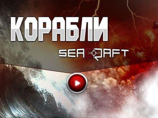 SeaCraft. Альфа геймплей