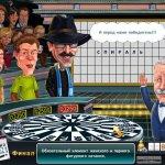 Скриншот Поле чудес: Официальная игра – Изображение 8