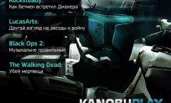 КанобуPlay | Канобувости своими руками