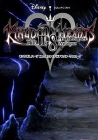 Kingdom Hearts 2.8 Final Chapter Prologue – фото обложки игры