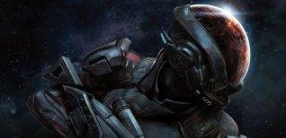 Mass Effect: Andromeda. Бесплатная пробная версия
