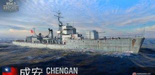 World of Warships. Паназиатские эсминцы