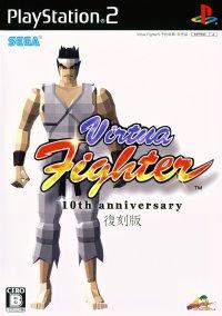 Virtua Fighter 10th Anniversary – фото обложки игры