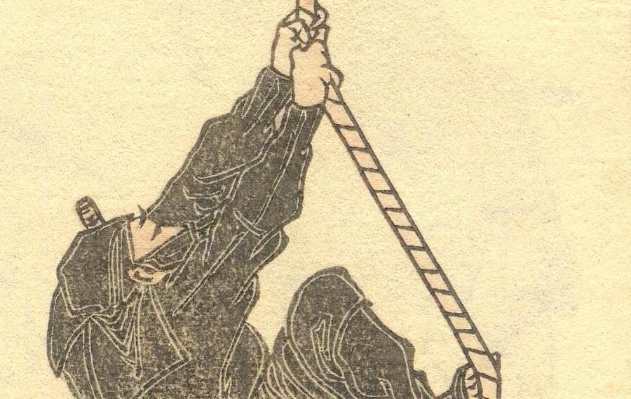 Sekiro: Shadows Die Twice иреальность— разрушаем мифы ониндзя, правда и легенды о синоби   Канобу - Изображение 5