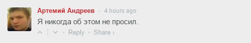 Как зарубежный Интернет отреагировал на российскую Halo Online | Канобу - Изображение 6744