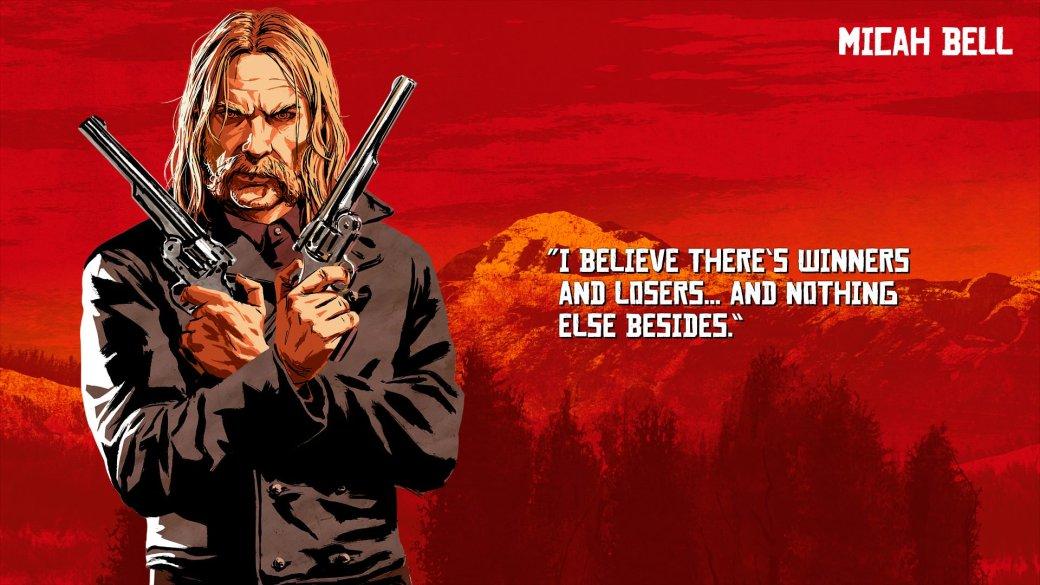 Разработчики Red Dead Redemption 2 опубликовали постеры с главными героями — там и Голландец есть!. - Изображение 6