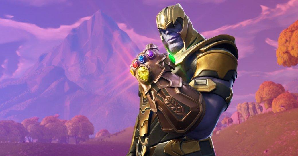 В Fortnite начинается новый ивент. Пора сразиться с Таносом и его армией читаури! | Канобу - Изображение 1