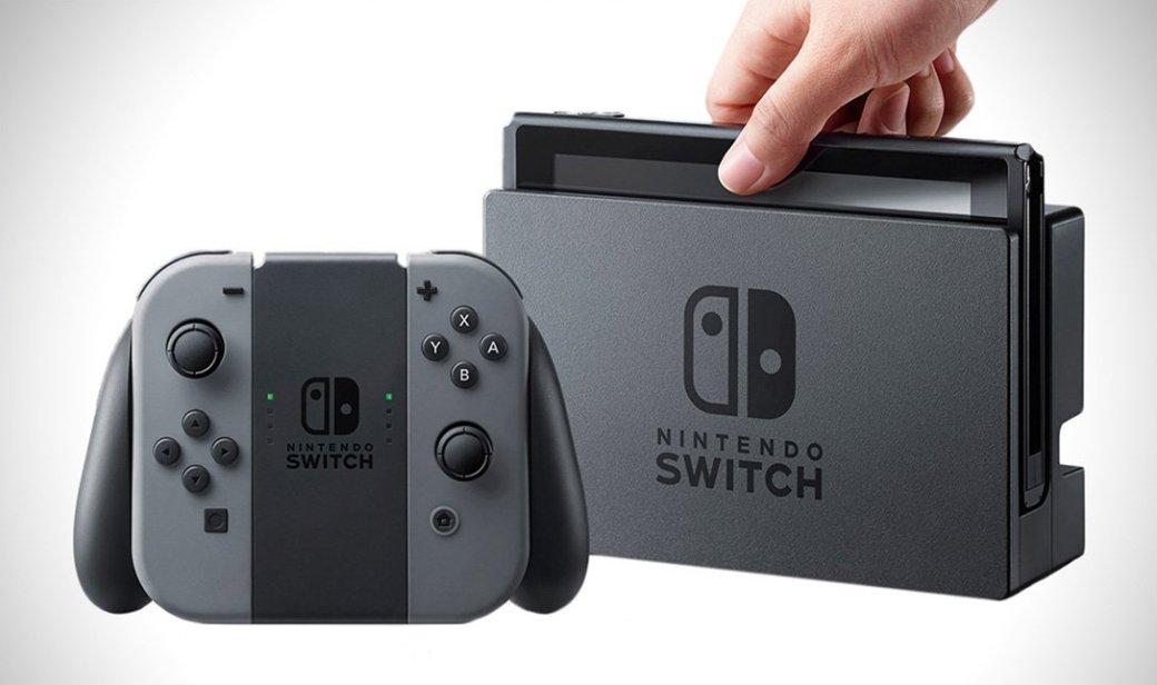 Круглый стол. Что редакция «Канобу» думает о Nintendo Switch   Канобу