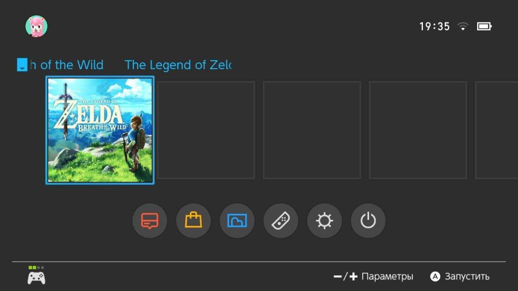 FAQ по Nintendo Switch | Канобу - Изображение 5504