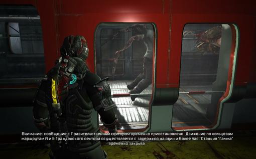 Прохождение Dead Space 2.  Психопат и темнота   Канобу - Изображение 10419