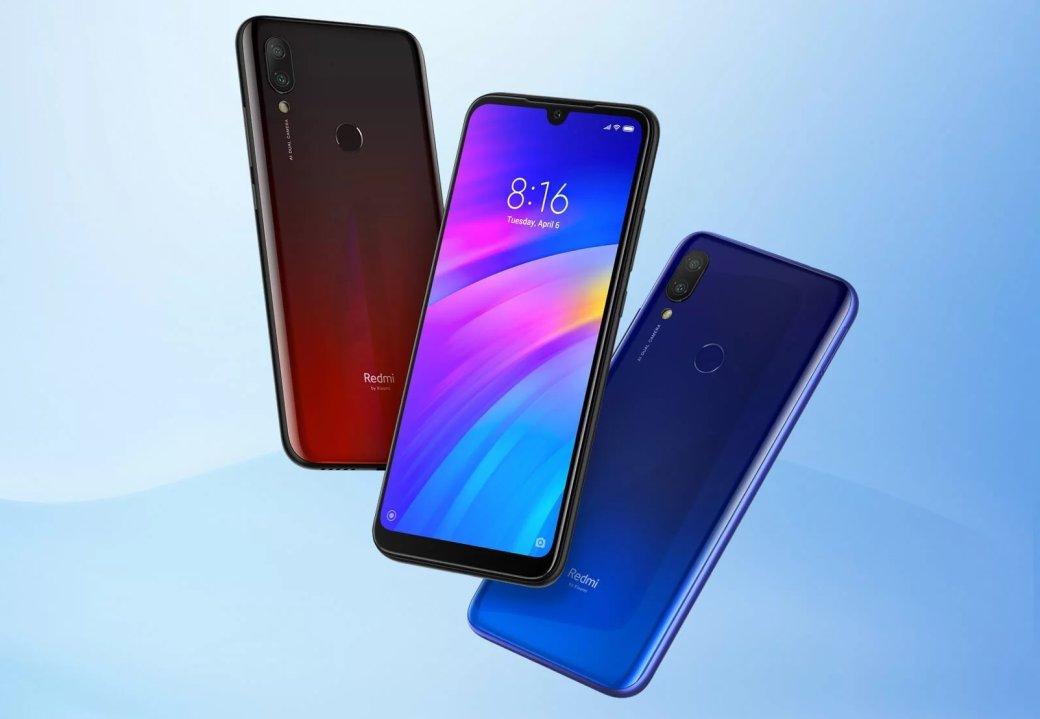 Redmi 7 выходит в России: бюджетник Xiaomi по цене от 9 990 рублей   Канобу - Изображение 7529