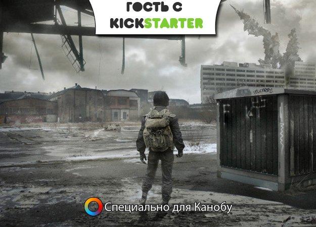 Гость с Kickstarter: The Seed | Канобу - Изображение 10271