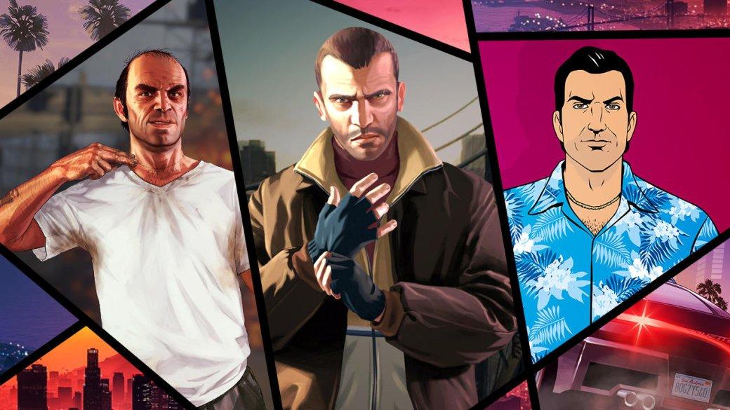 Тест. Угадай часть Grand Theft Auto поописанию миссии | Канобу