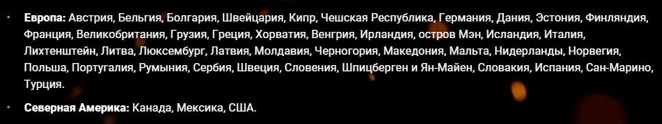 Начинается закрытый альфа-тест Battlefield V, но только не в России. - Изображение 2